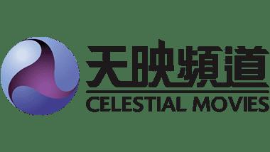 Celestial Movie